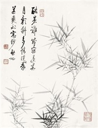 墨竹 by qi gong
