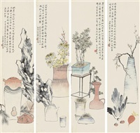 season's greetings (4 works) by jiang baoling
