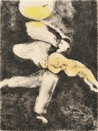 the creation of man, plate 1 from bible by marc chagall