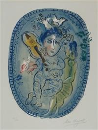 das spiel by marc chagall