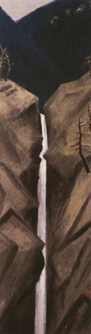 waterfall by kyujin yamamoto