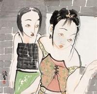 双美图 by liu qinghe