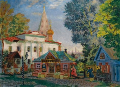in the provinces by boris mikhailovich kustodiev
