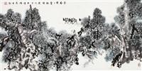 春风阵阵响驼铃 by deng weidong