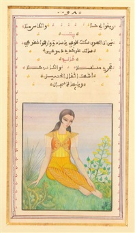 miniature illustrant un feuillet provenant d'un recueil de musique arabo-andalouse by jellal ben abdallah