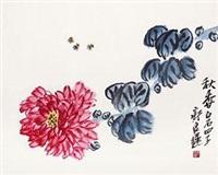 花卉 by qi liangchi