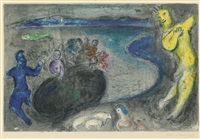 captain bryaxis's dream (from daphnis and chloe) by marc chagall