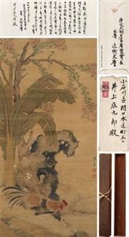 蕉荫哺雏图 by zhou zhimian