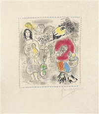 petit paysans by marc chagall