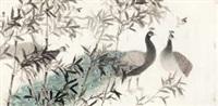 竹林翠屏 (peacock) by xu xiaobin
