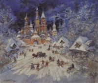 l'entrée de la vieille ville by alexis guy korovin