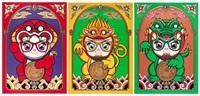 sugih: ulo, kethek, bajul (rich: snake, monkey, crocodile)(3 works) by radi arwinda