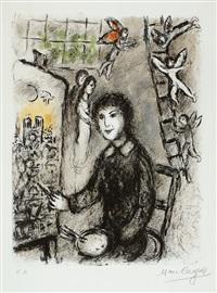 der maler vor dem bild by marc chagall