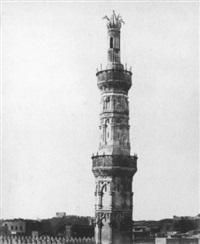 minaret by henry cammas