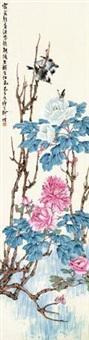 紫艳朝阳 by liu bin