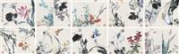 花鸟册 册页 (二十开) 设色纸本 (flower birds book) by wang xuetao