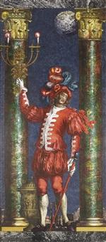 grand panneau décoratif lithographié à décor de paggio by piero fornasetti