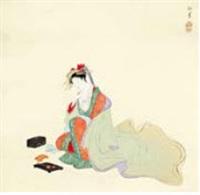 fragrance by shoen uemura