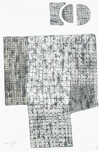 magic carpet 2 by anwar jelal shemza