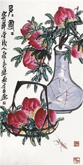 寿桃 by qi liangchi