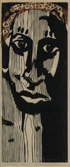 priestess of orosun by sue jane mitchell smock