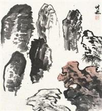 山水课稿 by kong zhongqi