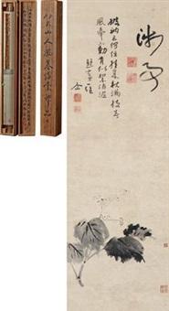 1680-1684年间所作 海棠花 by bada shanren