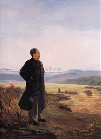 毛主席视察黄河 (chairman mao visiting the yellow river) by ai zhongxin