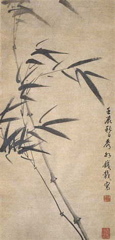 风竹图 bamboo in the wind by qian zai