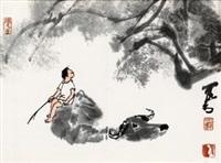 牧牛 by li keran