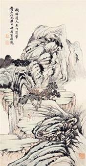 春山访友 by xia jingguan