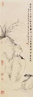 兰石小鸟 by tang yun and bai jiao