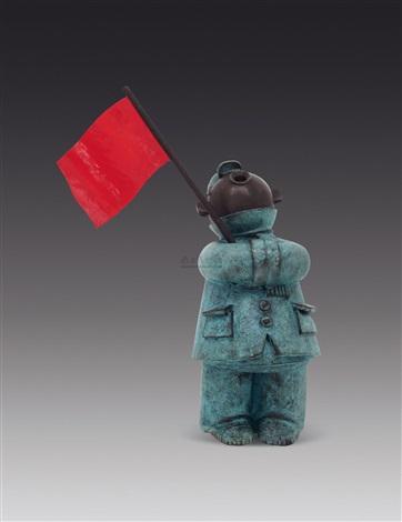 co guard by jiang shuo