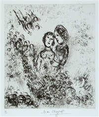 couple et anges by marc chagall