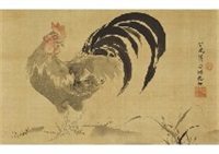 cock by shohaku