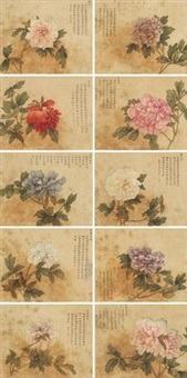 折枝花卉 (album of 10) by ma quan