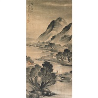 chinese scroll by ma huangsan