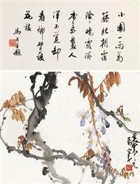 紫藤螳螂 镜框 设色纸本 by zhao shaoang