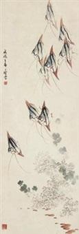 九鱼图 by liang zhanfeng