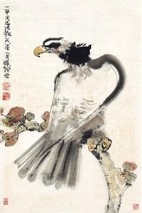 雄鹰图 (eagle) by cheng shifa