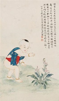 婴戏图 by xi yuzhen