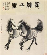 双马图 立轴 纸本水墨 by xu beihong
