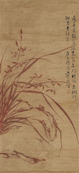 兰草图 (orchids) by jiang yujian