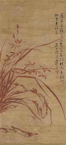 兰草图 orchids by jiang yujian