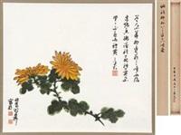秋菊 by xie zhiliu
