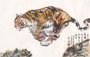 虎 by liu boshu