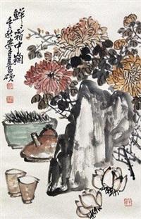 鲜鲜霜中鞠 by wu changshuo