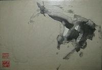 paard by chitfu yu