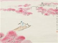 春雨 轴 纸本 by ya ming