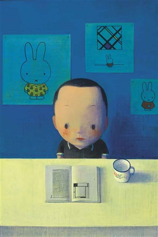 mondrian dick bruna and i by liu ye